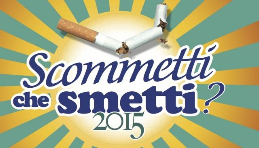 AUSL Modena - Ripartono i corsi Ausl per smettere di fumare